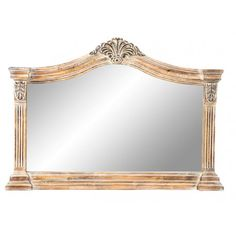 Espejo clásico horizontal arco vintage