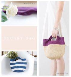 Bucket Bag 손뜨개로 만드는 간단한 여성용 백이에요~ 물통형으로 마치 양동이 같은 모양이라하여 버킷백...