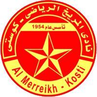 1954, Al-Merrikh Kosti SC  (Kosti, Sudan) #AlMerrikhKostiSC #Kosti #Sudan (L12822)