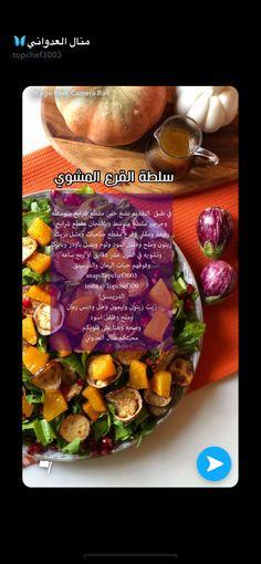 Rolls, Vegetables, Cooking, Food, Kitchen, Buns, Essen, Bread Rolls, Vegetable Recipes