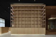 Image 5 of 27 from gallery of Cultural Innovation Store in the Jiangning Imperial Silk Manufacturing Museum / FANAF. Photograph by Jin Xiaowen 60s Furniture, Cabinet Furniture, Before After Furniture, Cabinet Shelving, Retail Design, Interior Lighting, Innovation, Museum, Interior Design