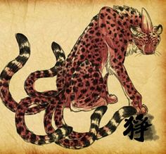 The Zheng was a Chinese mythological leopard that had a long horn protruding from its forehead. It was red and had five tails. The Zheng made the sound of striking stones. It lived in the mountains with many other fabulous creatures. (origin of this artwork unknown.)