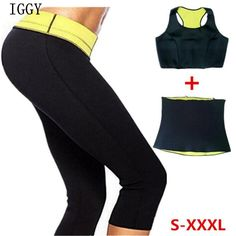Slimming Work out Super Stretch Neoprene Shapers Set (Pants-vest waistband