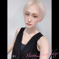 HanaさんはInstagramを利用しています:「【#acwsm】ㅤㅤㅤㅤㅤㅤㅤㅤㅤㅤㅤㅤㅤ ベースメイクㅤㅤㅤㅤㅤㅤㅤㅤㅤㅤㅤㅤㅤ ㅤㅤㅤㅤㅤㅤㅤㅤㅤㅤㅤㅤㅤ ㅤㅤㅤㅤㅤㅤㅤㅤㅤㅤㅤㅤㅤ 僕が所属しているオンラインサロン、acwsmにてスピンオフセミナー、その名もacwsm chanねる…」 White Blonde, Instagram