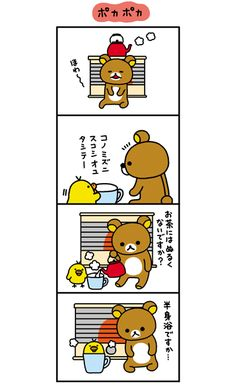 Rilakkuma, Sally, Kawaii, Comics, Drawings, Sketches, Cartoons, Drawing, Portrait