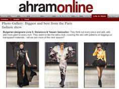 Ahram on line on aura tout vu 2012