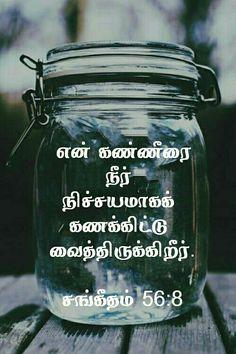 Bible Vasanam In Tamil, Tamil Bible Words, Jesus Quotes, Bible Quotes, Bible Verses, Bible Words Images, Roman Helmet, Tamil Christian, Christian Verses