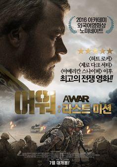 영화 어 워: 라스트 미션 무료다운 720p.2016.HDRip.AC3.H264-VZGQN.mp4 고화질
