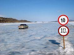 Ice highway on Lake Baikal
