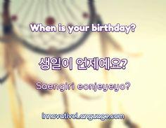 생일이 언제예요? (Saengiri eonjeyeyo?) is When is your birthday? in Korean. Click here to get FREE audio by a native speaker: http://www.koreanclass101.com/korean-vocabulary-lists/top-15-questions-you-should-know-for-conversations #Korean #learnKorean #Koreanclass101 #Korea