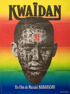 Movie Poster of the Day — 1970s French grande for KWAIDAN (Masaki Kobayashi,...