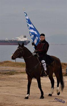 Thessaloniki-Makedonia