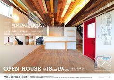 イベント情報 | 新潟 住宅 デザイン - Part 3