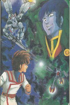 I Love Anime, All Anime, Anime Manga, Anime Art, Robotech Anime, Robotech Macross, Sci Fi Anime, Animated Icons, Japanese Anime Series