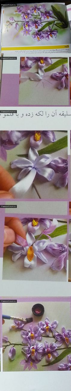 Долгожданные ОРХИДЕИ !!! Подробный, книжный МК! 2 / Вышивка лентами / PassionForum - мастер-классы по рукоделию