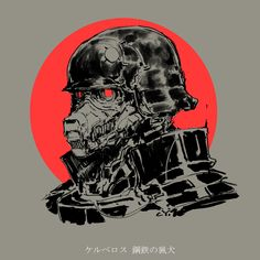 Kerberos Panzer Jäger, Ching Yeh on ArtStation at… Character Inspiration, Character Art, Character Design, Jin Roh, Helmet Drawing, Cyberpunk Kunst, Zombie Army, Corpse Party, Panzer