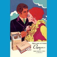 εικονες απο παλιες διαφημισεις - Αναζήτηση Google Vintage Advertising Posters, Old Advertisements, Vintage Ads, Vintage Posters, Poster Ads, Movie Posters, Old Toys, Old Photos, The Past