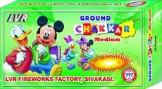 Chakkr Medium