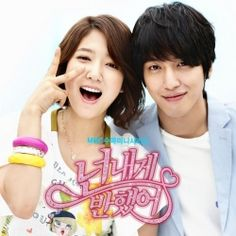 Heartstrings / You've Fallen For Me - nothing better than a kdrama with music by Yong Hwa