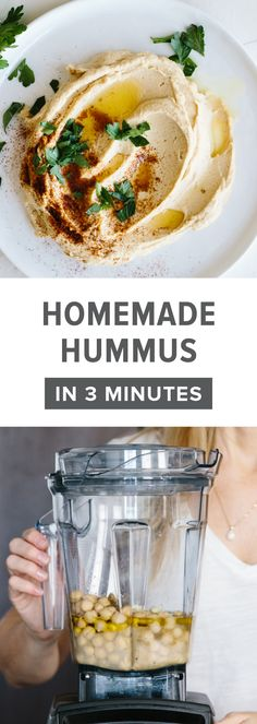 A healthy, homemade hummus recipe that's super easy - it comes together in less than 3-minutes! It also tastes better than anything you can buy in the store. #hummus #hummusrecipe
