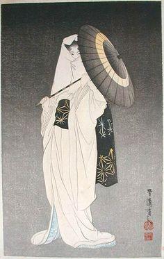 Flickr Photo Download: Taniguchi Kokyo, Heron Girl, 1910s