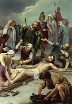 Eleventh Station: Jesus is nailed to the cross.  My Jesus, by Thine agony when the cruel nails pierced Thy tender hands and feet and fixed them to the cross, make me crucify my flesh by surrenduring all my will to Thee.