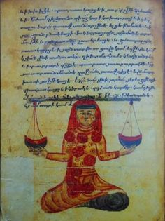 Libra from a series of The Twelve Signs of the Zodiac, 15th Century, Manuscript, No. 3884, Madenadaran Museum, Yerevan, Armenia