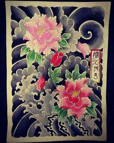 Asian Tattoos, All Tattoos, Flower Tattoos, Japanese Tattoo Designs, Japanese Tattoo Art, J Tattoo, Color Tattoo, Desenho Tattoo, Grey Wash
