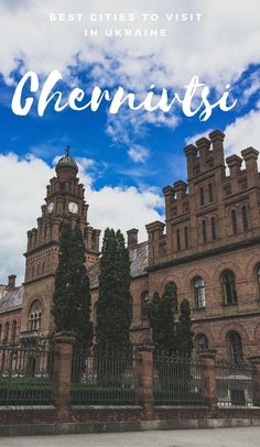 One of the best cities to visit in Ukraine. Beautiful, historically rich and multicultural educational center - Chernivtsi. What to see and where to stay in Chernivtsi...