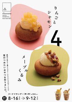 Food Hacks College - Food Cravings Desert - Food Recipes Gluten Free - Food Cartoon Line Food Design, Menue Design, Food Graphic Design, Food Poster Design, Japanese Graphic Design, Web Design, Design Art, Dm Poster, Poster Layout