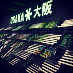 Osaka Field Hockey || Hockey Stick Store #osaka #osakahockey #fieldhockey…