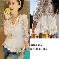 2013 skinny shoulder pad precious mosaic lace shirt cardigan sunscreen shirt air-conditioning $11.99