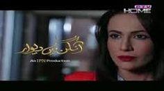 Angan Mein Deewar Episode 100 Full On Ptv Home 23 July 2016 Watch Latest Pakistani Drama
