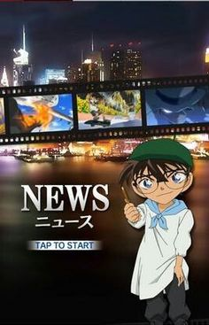 Movie 19 Detective, Conan Movie, New Tap, Romance, Silver Bullet, Magic Kaito, Case Closed, Movies, Kids