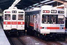 Im In Love, Tokyo, City, Vehicles, Geek, Shape, Design, Trains, Tokyo Japan