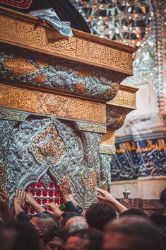 Muslim Images, Islamic Images, Islamic Pictures, Ya Hussain Wallpaper, Imam Hussain Wallpapers, Karbala Iraq, Imam Hussain Karbala, Karbala Pictures, Muharram Wallpaper