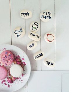 Gift for Rosh Hashana Hebrew blessing Hebrew word pebble – Ceramics By Orly Blessing Words, Hebrew Words, Hanukkah Gifts, Rosh Hashanah, Creative People, Inspirational Gifts, Thoughtful Gifts, Special Day, Wedding Favors