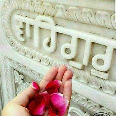 SATNAM SRI WAHEGURU JI.🙇♀️ Guru Granth Sahib Quotes, Shri Guru Granth Sahib, Holy Quotes, Gurbani Quotes, Sikh Quotes, Punjabi Quotes, Sikhism Religion, Krishna Songs, Guru Nanak Ji