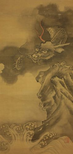 Japanese-Hanging-Scroll-034-Dragon-and-Raging-Wave-034-c537