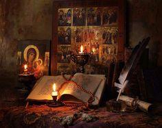 """Είπε Γέρων :Θέλεις να είσαι έξυπνος; «Μελετήστε τα βιβλία».  Θέλεις να είσαι καλός; """"Προσευχηθείτε ."""