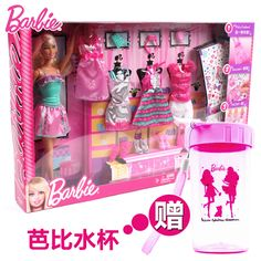 Barbie doll Barbie Barbie set gift box x6991 a genuine water Cup Jiangsu 包邮