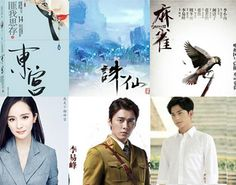 The 2016 lineup for Mainland Chinese dramas include online novel as well as game adaptations. Yang Mi, William Feng, Angelababy and more stars will grace screens.