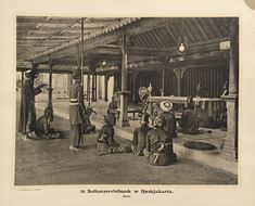 128. Sultanrechtbank te Djokjakarta. No 128 Antique school board of The court of the Sultan of Yogyakarta. Taken c.1895 and published between 1912 and 1914 in Holland. The court of the Sultan of Yogyakarta, one...