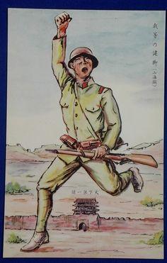 "1930's Sino Japanese War Postcard ""We are good walkers"" - Japan War Art"