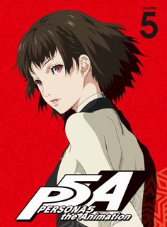 Aniplex Japan Reveals Seventh 'Persona 5 The Animation' Anime DVD/BD Covers Anime Toon, Anime Dvd, Manga Anime, Persona 5 Makoto, Persona 5 Anime, Makoto Niijima, Persona 5 Memes, My Moon And Stars, Akira Kurusu