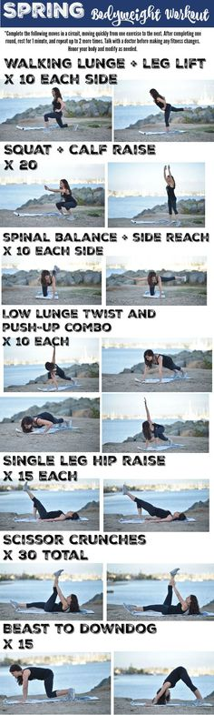 Spring bodyweight workout you can do anywhere! Take this workout outside or try it in your hotel room next time you're traveling! | At-Home Workouts For Women | The Fitnessista Workouts Outside, Gym Workouts, At Home Workouts, Workout Tips, Fit Girl Motivation, Fitness Motivation, Single Leg Hip Raise, Fitness Tips, Health Fitness