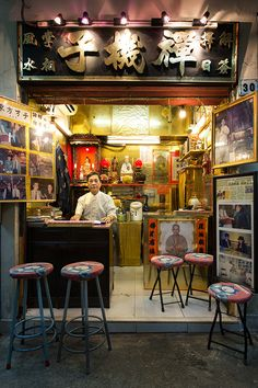 Hong Kong's Fortune Teller Shops Photographed by Kris Vervaeke