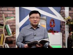 [생명의 삶] 20160927 하나님의 선택은 완전하고 공의롭습니다 (롬9:14~24)