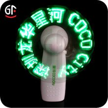 2016 Wholesale China Importers Special Custom Return Gifts for Birthday Party Flashing Led Message Fan - search result, Shenzhen Great-Favonian Electronics Co., Ltd.