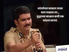 Exam Motivation, Wednesday Motivation, Study Motivation Quotes, Marathi Love Quotes, Hindi Quotes On Life, Daily Quotes, Secret Love Quotes, Great Quotes, Motivational Poems